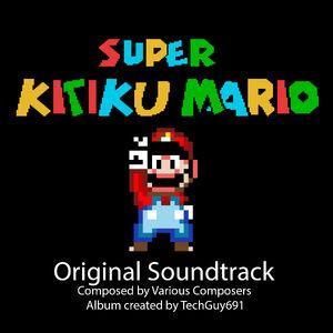 Super Kitiku Mario VGM v2