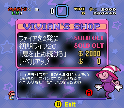 File:Buying in Vivian's Shop 3.png