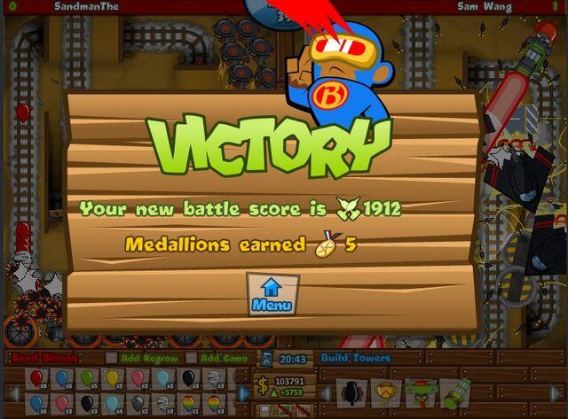 File:Victory-tiff.jpg