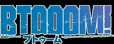 Btooom-505d7b5b436bc