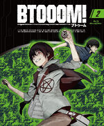 Btooom Blu Ray 2
