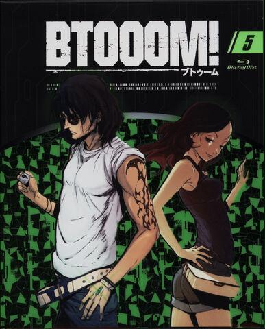 File:Btooom Blu Ray 5.jpg