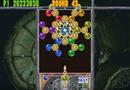 Wheel Of Fortune Puzzle-2