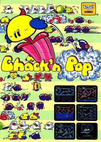 File:Chacknpop flyer.jpg