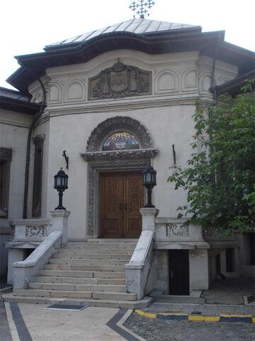 Fișier:Palatul Patriarhal intrare.jpg