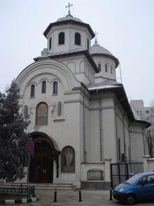 Biserica Caramidarii de Jos.jpg