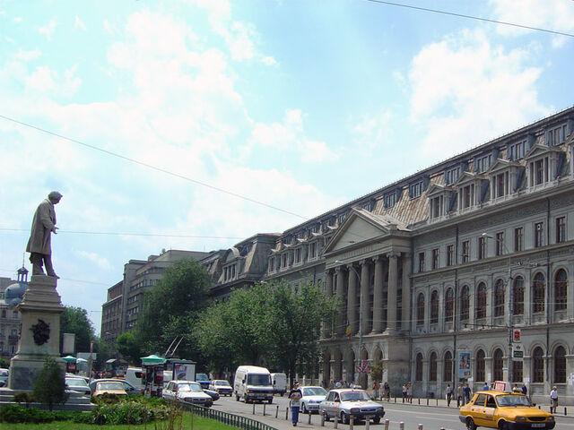 Fișier:Universitatea din Bucuresti.jpg