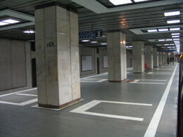 Metrou Aviatorilor.jpg