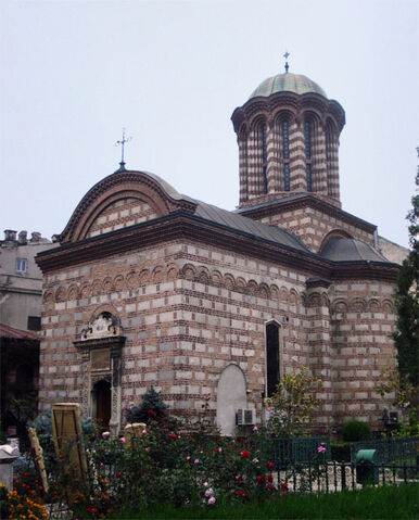 Fișier:Biserica Curtea Veche1.jpg