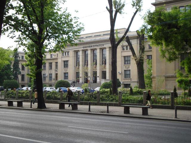 Fișier:Palatul Facultatii de Drept.jpg
