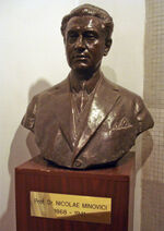 Nicolae Minovici bust.jpg