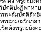 File:Thao.png