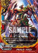 PR-0007 (Sample)