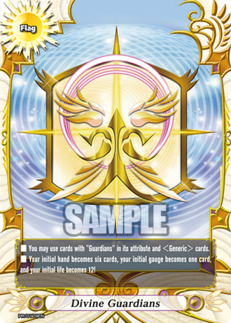 PR-0179EN (Sample)