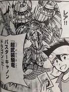 Super Armordragon, Buster Cannon Dragon (Manga)