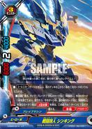 D-EB02-0014 (Sample)