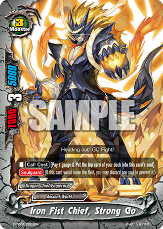 D-TD01-0003EN (Sample)