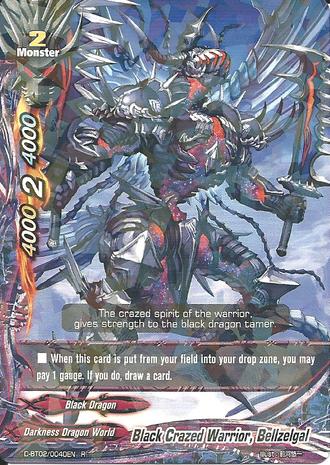 D-BT02-0040EN