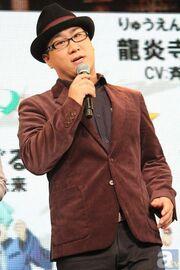 Shintaro Ohata