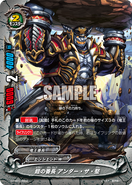 D-TD01-0004 (Sample)
