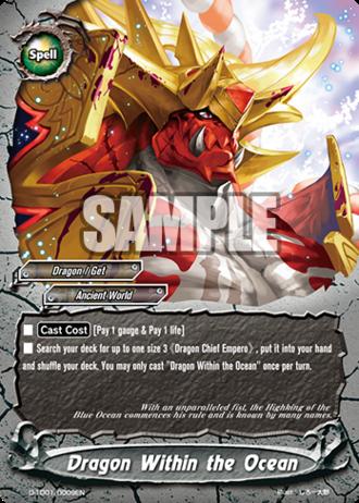 D-TD01-0009EN (Sample)
