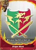 Dragon World (Anime)