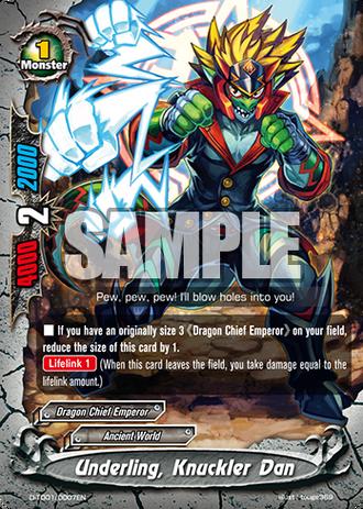 D-TD01-0007EN (Sample)
