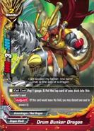 Drum Bunker Dragon (Anime2)