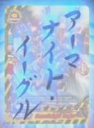 Armorknight Eagle (Anime)