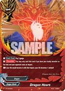 PR-0008EN (Sample)