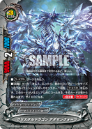 H-PP01-0013 (Sample)