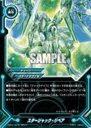 D-BT01-0019 (Sample)