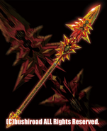 Eighth Omni Spear, Stormthrust (Full Art)