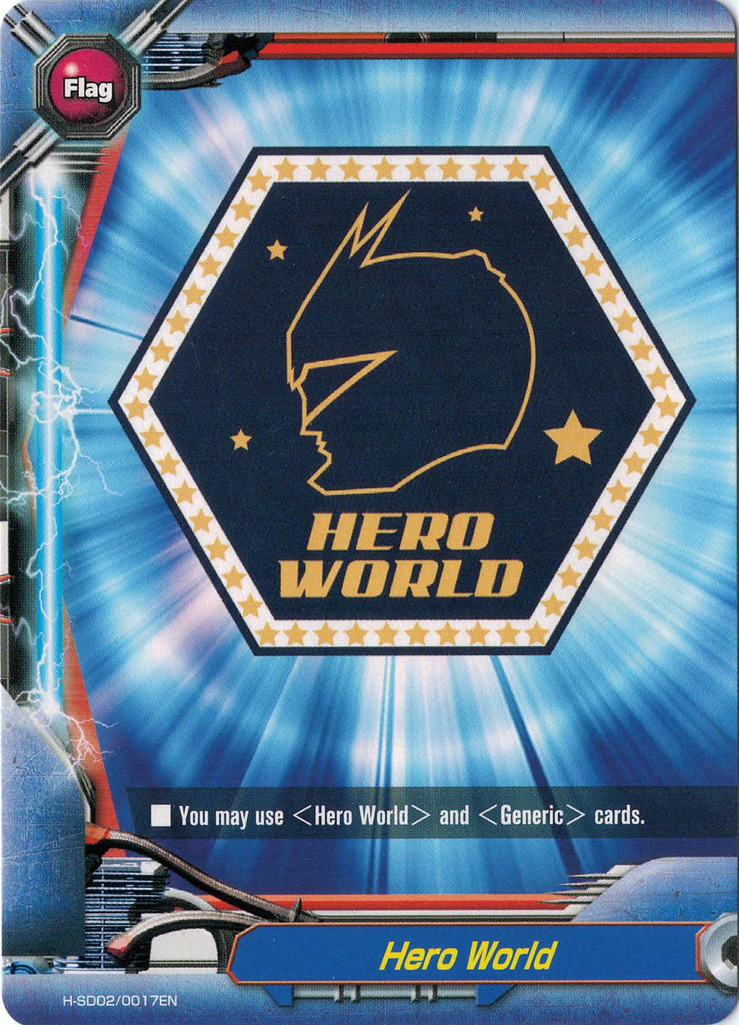Hero WorldFan Feed