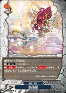 D-EB03-0043