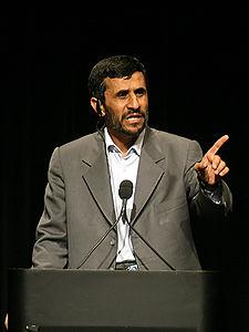 File:225px-Mahmoud Ahmadinejad.jpg