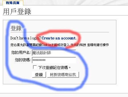 檔案:如何註冊.jpg