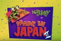 Made in japan 2 title