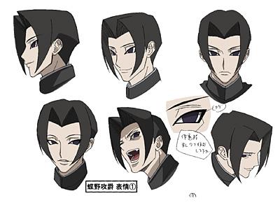 File:Koushaku chouno2.jpg