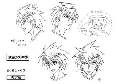 File:Kazuki1.jpg