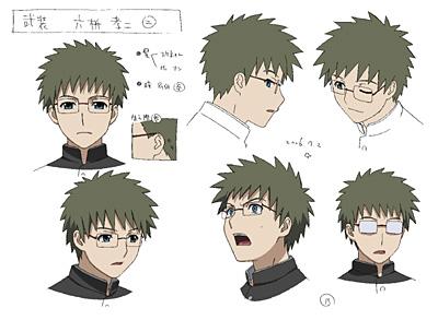 File:Roku1.jpg