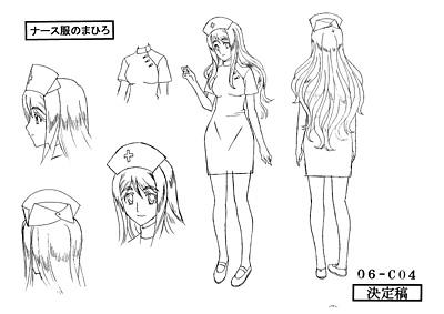 File:C-mahiro06.jpg