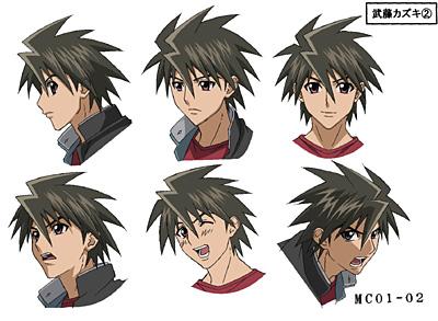 File:Kazuki2.jpg
