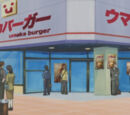 Lotteriya Burger