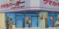 Lotteriya Burger