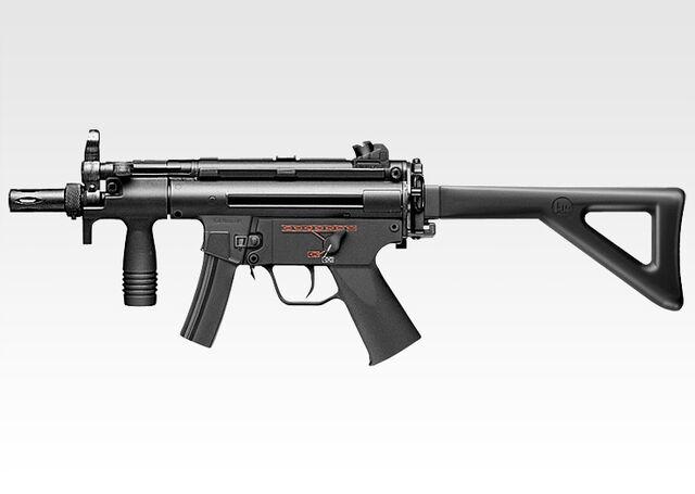 File:Rain Of Bullets MP5K-PDW.jpg