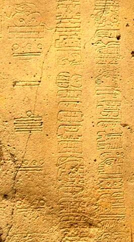 File:La Mojarra Inscription and Long Count date.jpg
