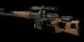 File:Dragunov menu icon Black Ops.png