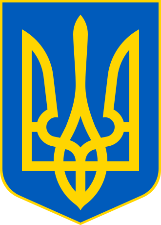 File:Personal GHOST724 330px-Lesser Coat of Arms of Ukraine svg.png