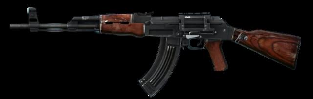 File:AK47 menu icon AW.png